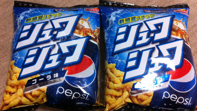 10-pepsi-flavored-cheetos
