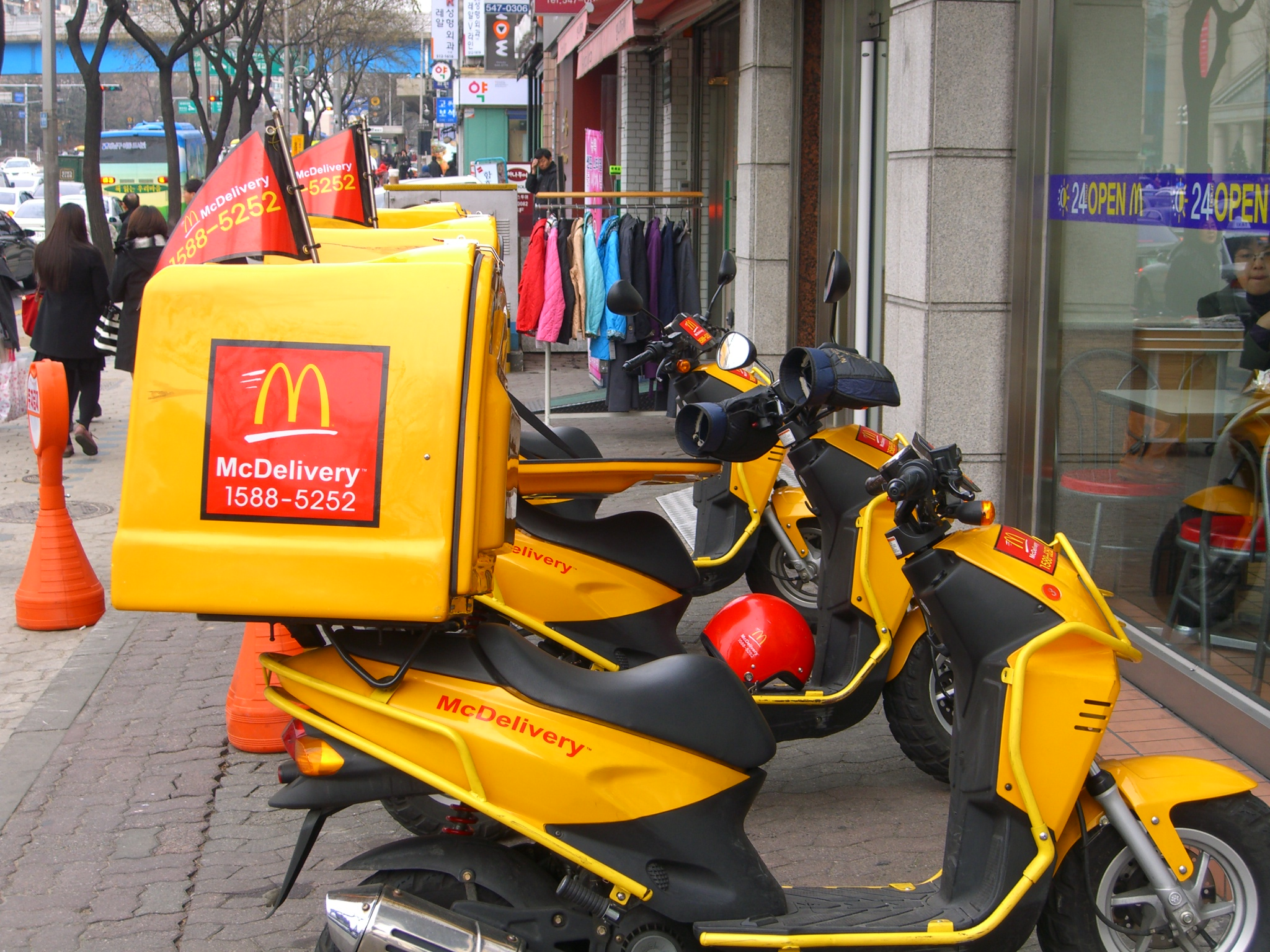 01-Mcdelivery.jpg
