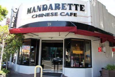 06-chinese-restaurant