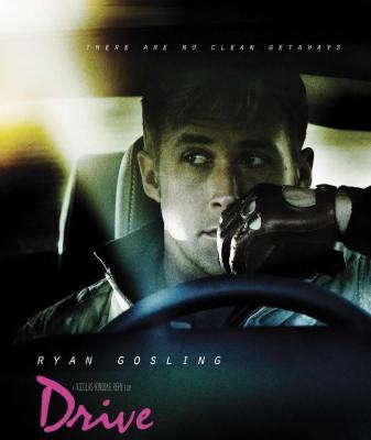 14-drive