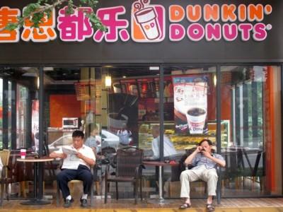 09-dunkin-donuts