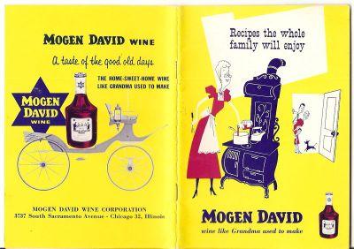 11-mogen-david