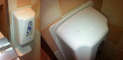 04-hospital-bathroom3