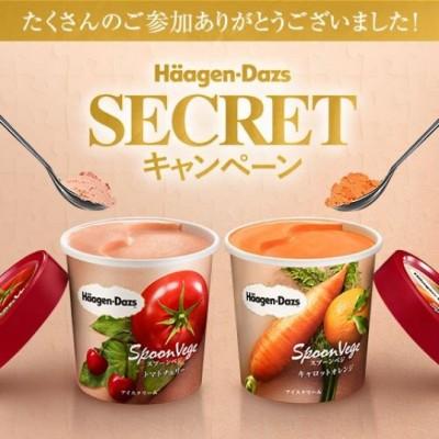 07-veggie-ice-cream