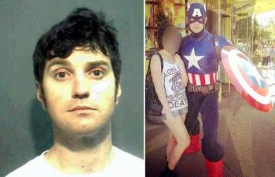 05-Captain-America-dick-pic