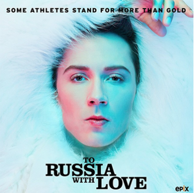 05-to-russia-with-love