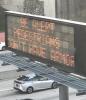 01-freeway-sign.png