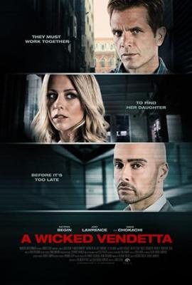 04-A-Mothers-Worst-Fear-Poster