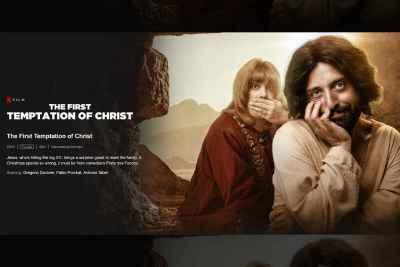 12-Gay-Jesus-Netflix